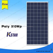 Low Price water filled solar panels with good quality