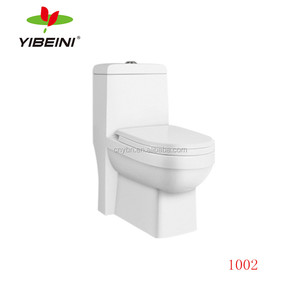 siphonic ceramic one piece toilet ,s trap 300/400 mm roughing toilet price