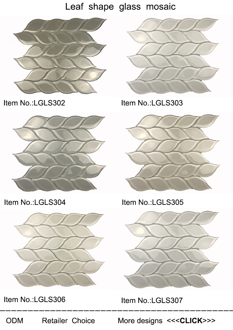 New arrival leaf glass mosaic tile for kitchen backsplash,bathroom wall