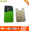 Hot sale logo printing wholesale silicone pocket business card holder