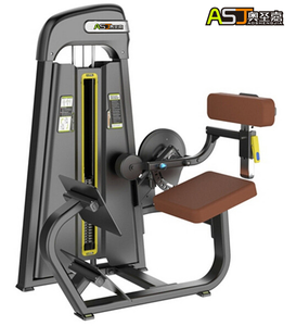 ASJ-S809 Back extension to exercise back / gym equipment / gym machines