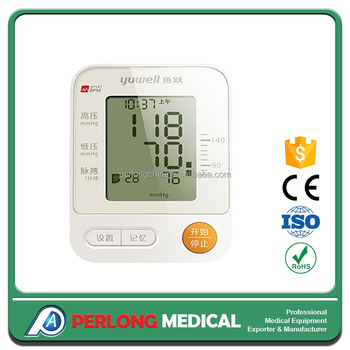 YE670A Electronic Blood Pressure Monitor Yuwell Wholesaler