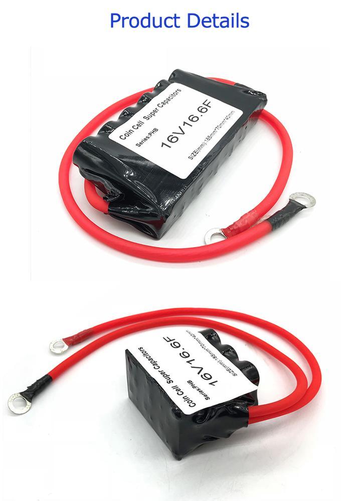 16v super capacitor