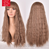 /product-detail/synthetic-human-hairs-natural-curl-yaki-kinky-curly-hair-wig-60594451426.html