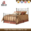 Brown Metal frame bed with decorative metal castings