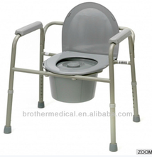 HOT HOT HOT!!! disabled wheelchairs steel commode chair BME 666S