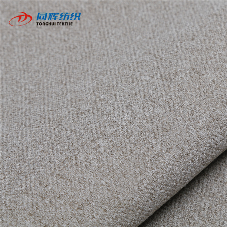Wholesale Custom  Linen Imitation Fabric,100% Polyester Fabric Upholstery Fabric For Sofas