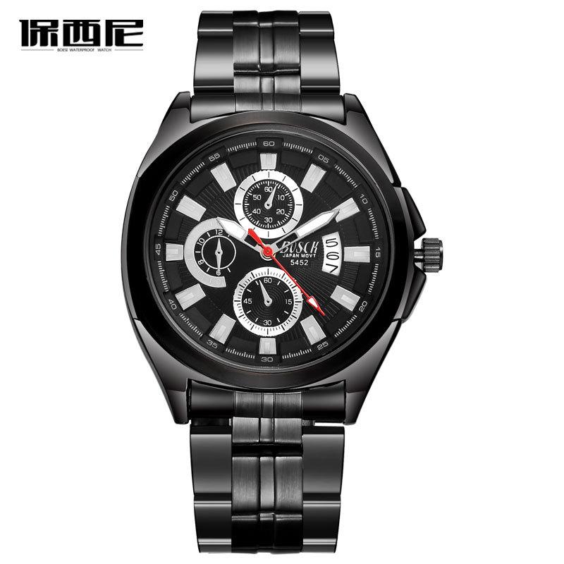 Bosck 5452 Mens Sports Casual Premium Steel Band Water Resistant Perfect Japan Movement Quartz Watch