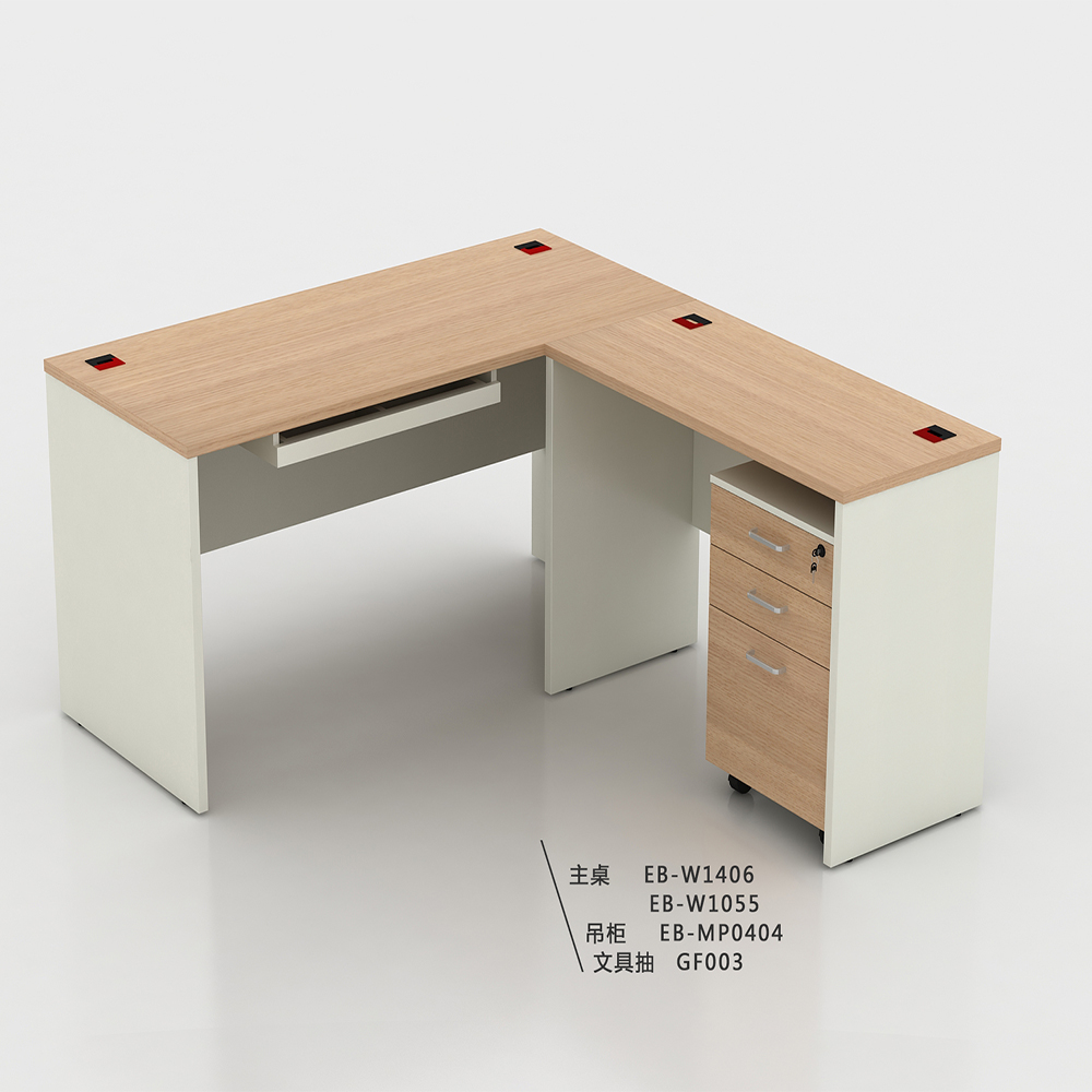 Modern Office Table Design Wooden Computer Product On Alibaba