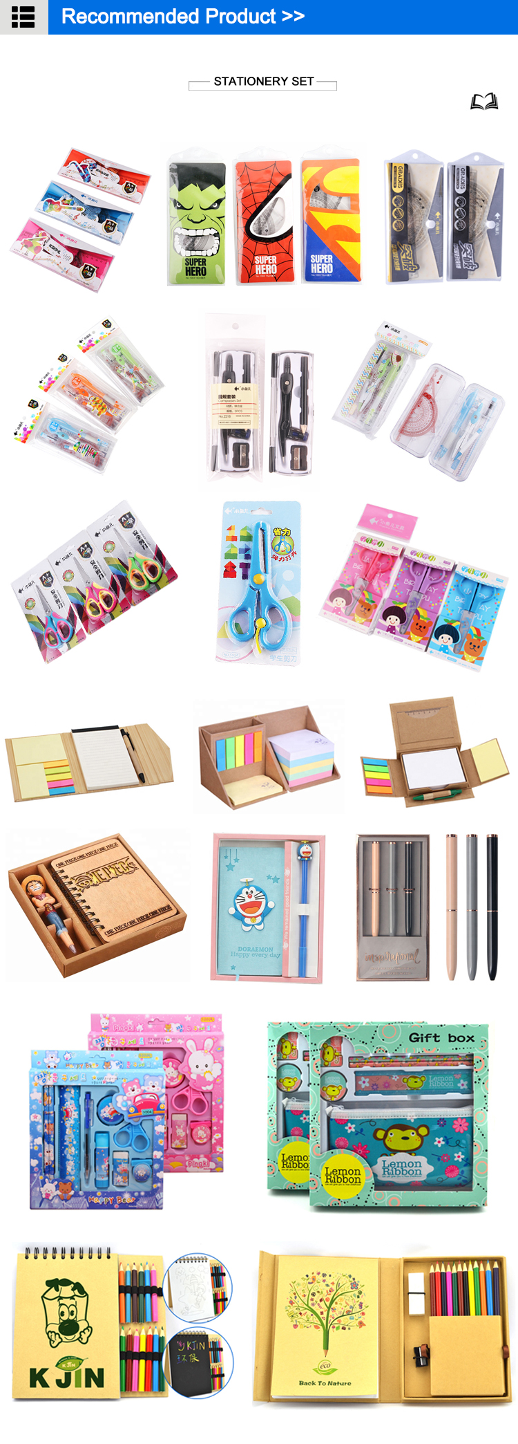 Hot sale back to school children gift supplies cartoon stationery set