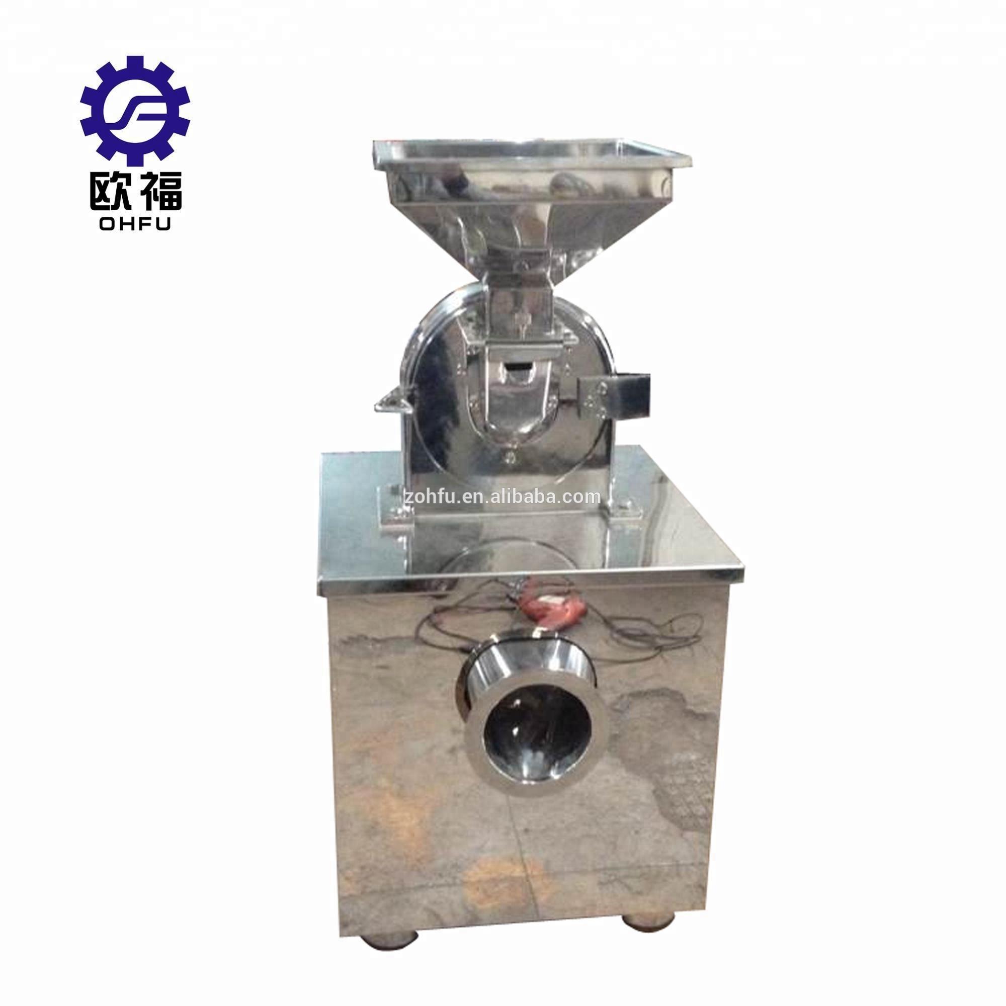 Instant Coffee Powder Making Machine, Instant Coffee Powder Making Machine