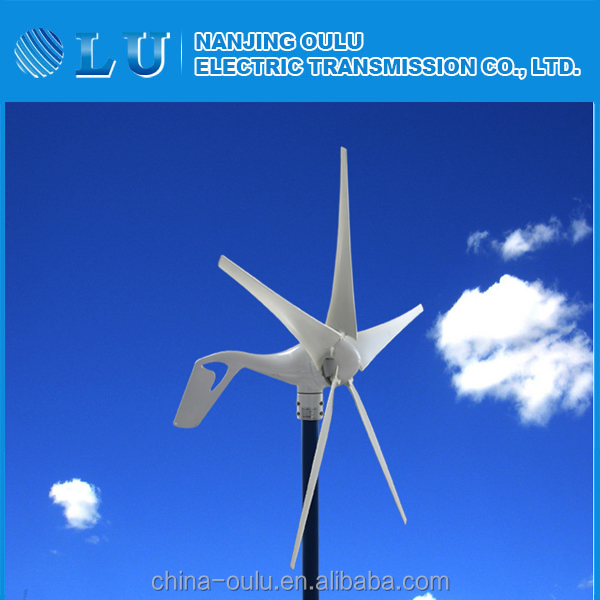 wind power generator/100W 200W 300W wind generator plant