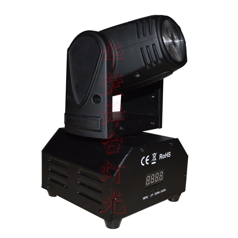 Crazy 10w Rgbw Led Beam Effect Colorful Moving Head Light