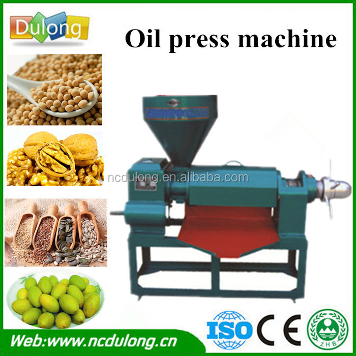 Competitive spare parts good bargain olive oil press machine