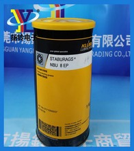 STABURAGS NBU 8 EP Isoflex Grease original from Germany