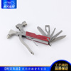 Hot sale Xitai car accessories universal promotional gifts safety hammer with best quality art.-no.p27