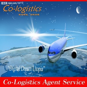 Air transportation company from Shenzhen/Guangzhou/HK to Dubai--Betty(Skype:colsales24)