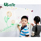 Magnetic Dry Erase No Folded Whiteboard