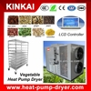 Low noise fruit and vegetable dryer used commercial dehydrator machine