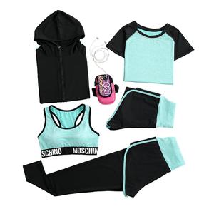 f47e10ec98fff Organic Yoga Clothing, Organic Yoga Clothing Suppliers and Manufacturers at  Alibaba.com
