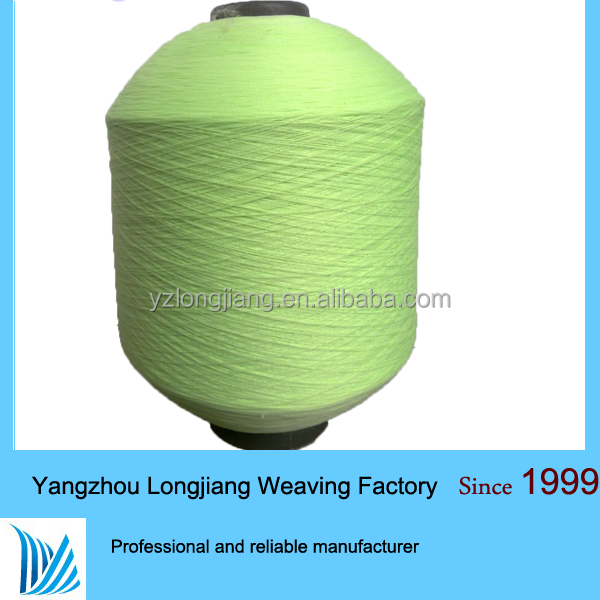 competitive price of <strong>nylon</strong> per kg,dyed <strong>nylon</strong> yarn in China