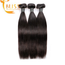 Quality Products Natural Ideal Hair Brazil In Straight