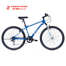 26 alloy MTB 7 speed bicycle