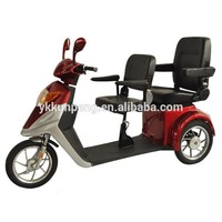 Factory wholesale small electric scooter OEM & ODM
