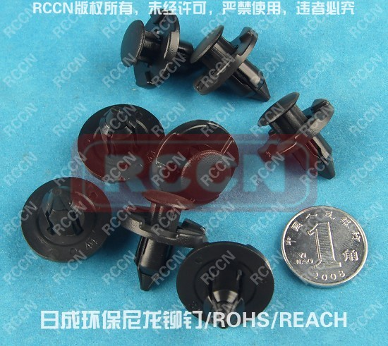 NYLON PUSH LATCHES ,RIVET,Metal rivet