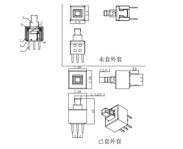 suzuki led push button switch.jpg
