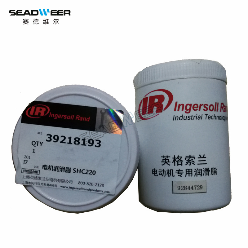 92844729 ingersoll rand air compressor grease and lubricants