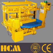 small scale industries brick machines QMY4-30A machinery for making bricks and blocks small hand operate operate brick machinery