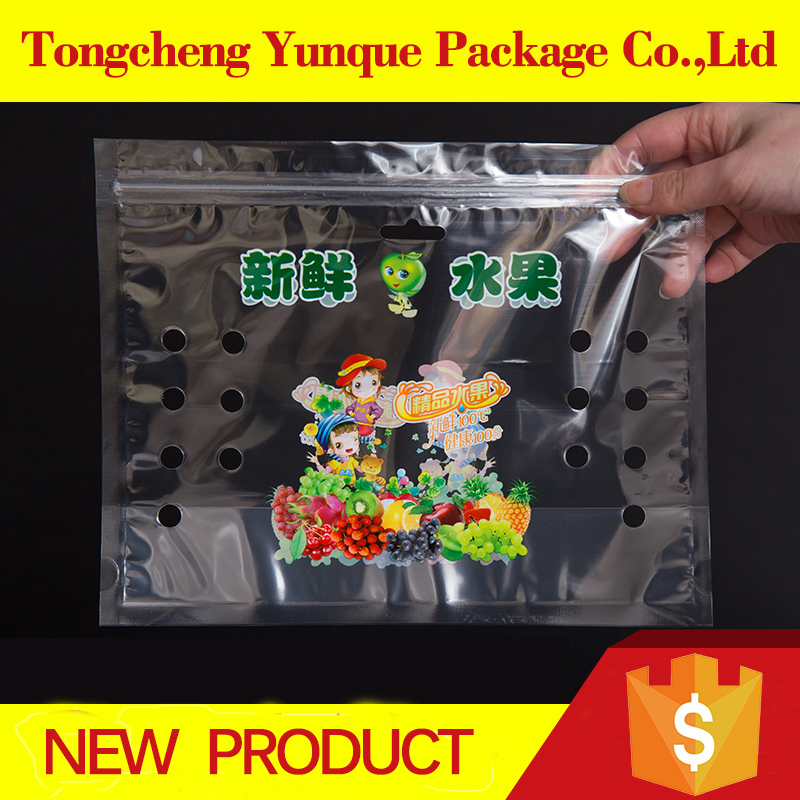 Customized Fruit Packaging Bag for grape cherry Fruit Protection Bag Clear Plastic Ziplock Bag Packing Bag with air hole