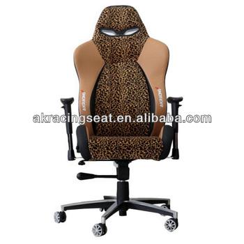Attrayant Ak Fashion Cover Leopard Print Office Chair