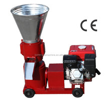Little power consumption 8 HP factory supply directly rice husk peanut shell pellet making machine