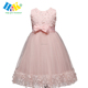 2018 Beautiful Kids Dress Gowns For Evening Dress