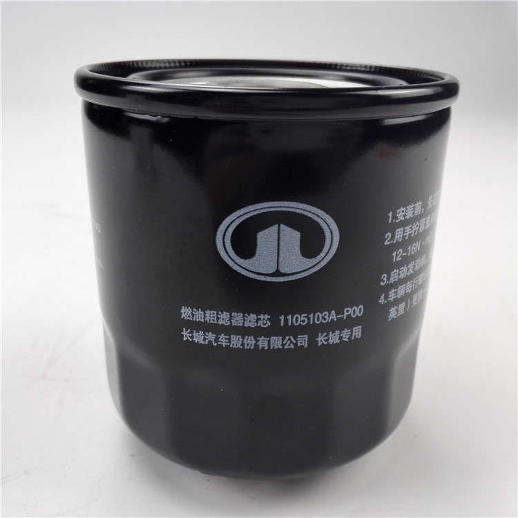 Original great wall wingle spare parts fuel filter 1105103A-P00 for STEED 5 diesel Wingle,great wall parts