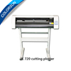 /product-detail/top-quality-print-and-cut-plotter-plotter-cutter-vinyl-cutting-plotter-jk-360-jk-720-60651098994.html