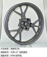 3x17 motorcycle wheel for yamaha