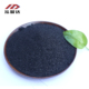100% Water Soluble Super Sodium Humate 65% Humic Acid for Animal Feed Additive