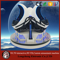Commercial Game Machine Small Investment Longcheng 9D 9d Cinema Simulator 9d Virtual Reality Cinema Factory