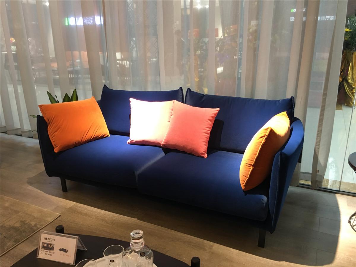 Modern Furniture Finn Juhl Poet