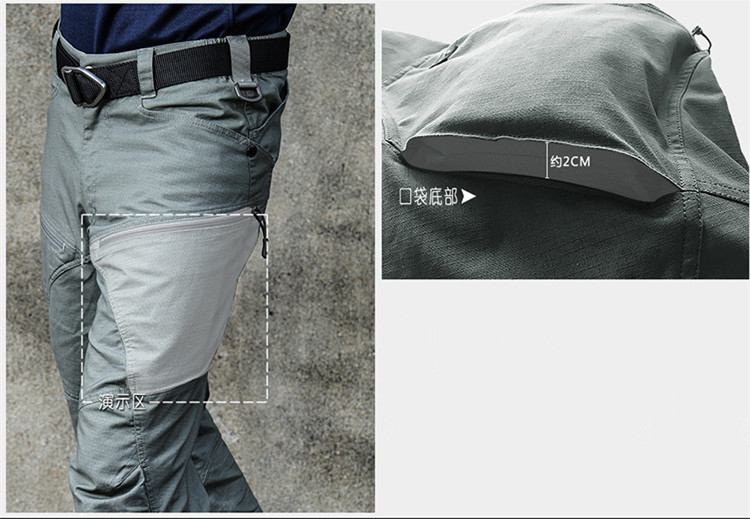 China pants quick dry Suppliers