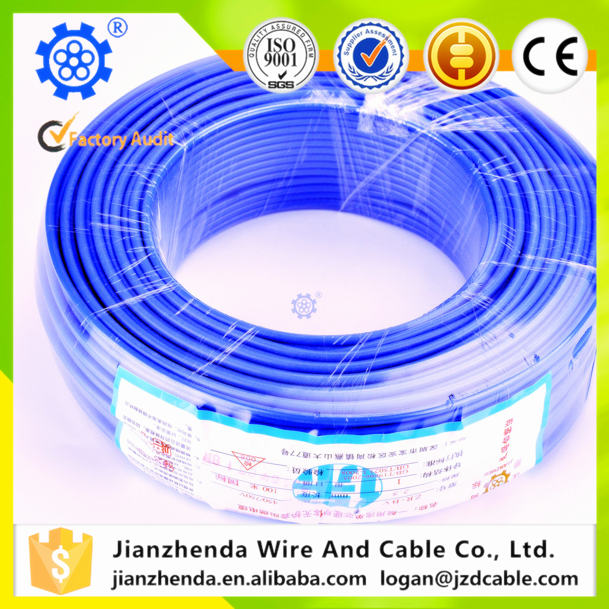 Types Of Electrical Cable, Types Of Electrical Cable Suppliers and ...