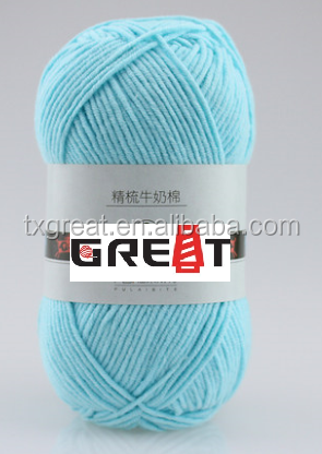Milk Knitting Cotton Combed Yarn Wholesale