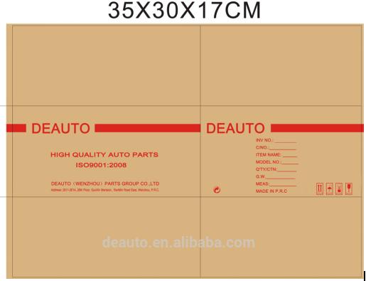 HIGH QUALITY BEARING PINION SA01-27-220 K802048/011 M802048/11