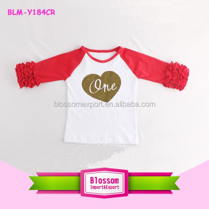 eb05bfb34f7d7 قميص طفل راجلان الأحبة اليوم هدية عيد 3 4 كم الجليد كشكش راجلان للطفل بنات