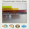 SUNHOUSE Foshan suppliers harga polycarbonate SGS certificate