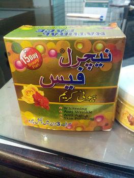 natural face beauty cream