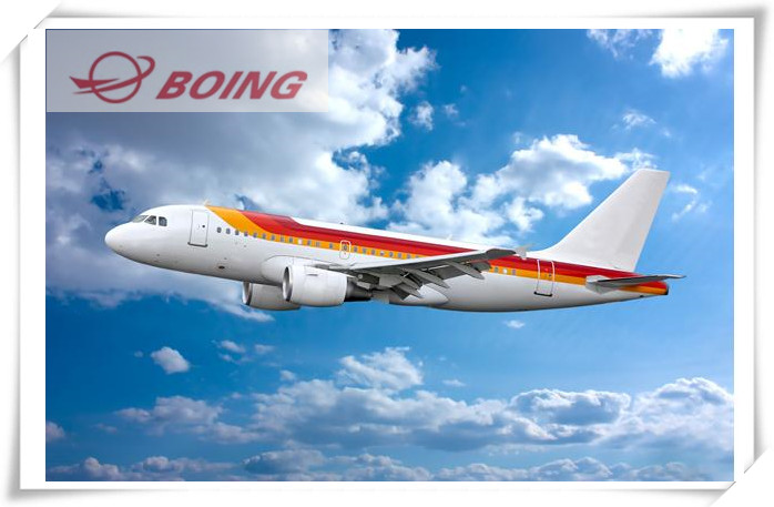 Shipping company Air freight rates dropshipping from China to LAGOS NIGERIA for mobile phone &MP3&4 - Skype: boingrita